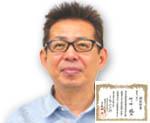 竹田さん 店長 サイドバー